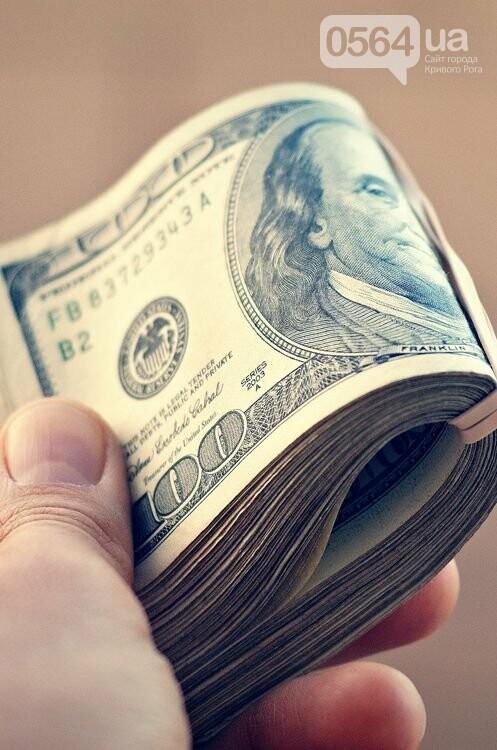 быстрые деньги без отказа наличными