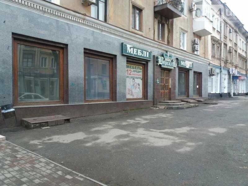 Недвижимость кривой рог коммерческая портал поиска помещений для офиса Таллинская улица