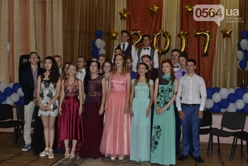 В школах Кривого Рога прошли выпускные вечера (ФОТО), фото-8