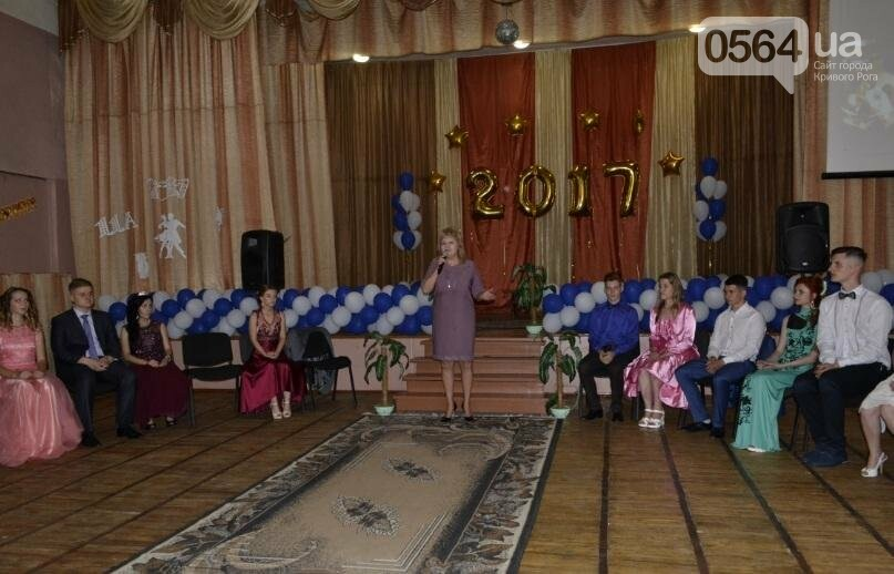 В школах Кривого Рога прошли выпускные вечера (ФОТО), фото-9