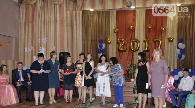 В школах Кривого Рога прошли выпускные вечера (ФОТО), фото-3