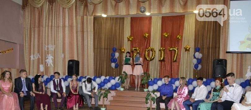 В школах Кривого Рога прошли выпускные вечера (ФОТО), фото-2