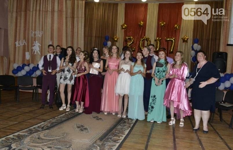 В школах Кривого Рога прошли выпускные вечера (ФОТО), фото-4