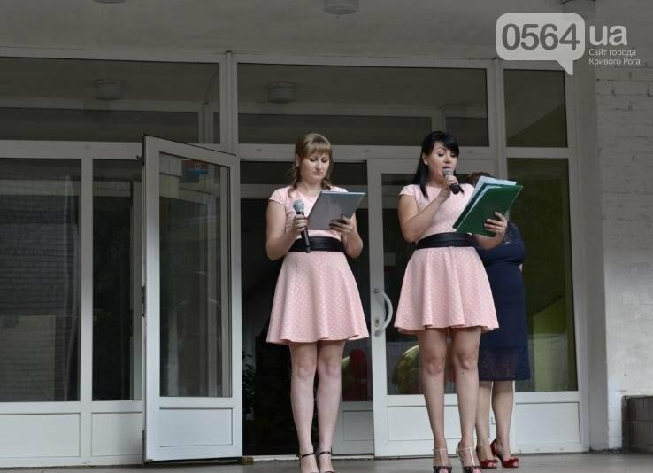 В школах Кривого Рога прошли выпускные вечера (ФОТО), фото-1