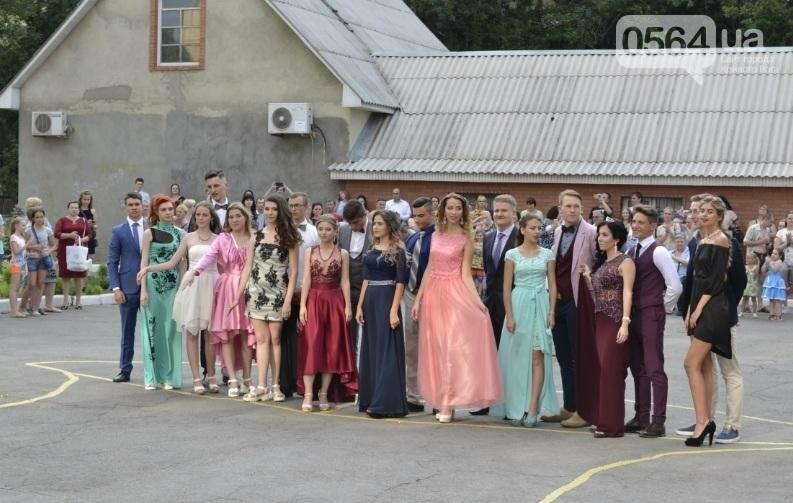 В школах Кривого Рога прошли выпускные вечера (ФОТО), фото-5