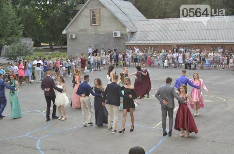 В школах Кривого Рога прошли выпускные вечера (ФОТО), фото-6