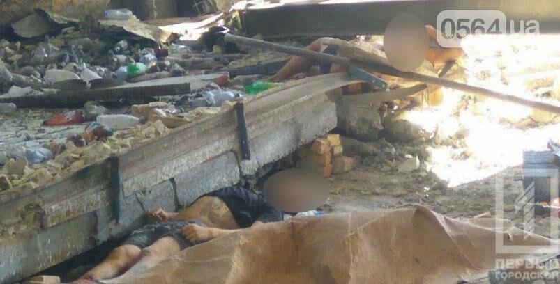 Трагедия в Кривом Роге: Несколько человек погибли из-за обрушения старого строения (ФОТО 18+), фото-2