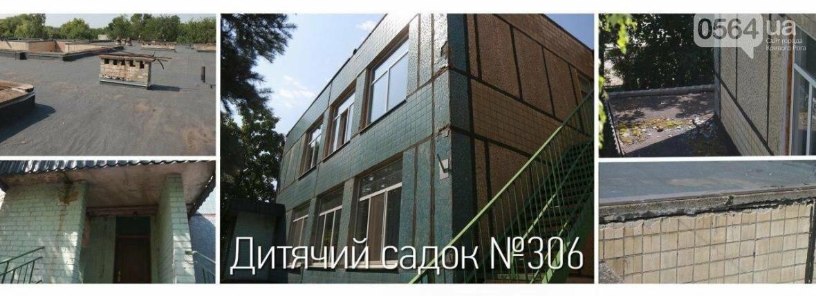 Фасады, крыши и спортзал, - Константин Усов назвал пять школ и детский сад, в которых сделают ремонт , фото-3
