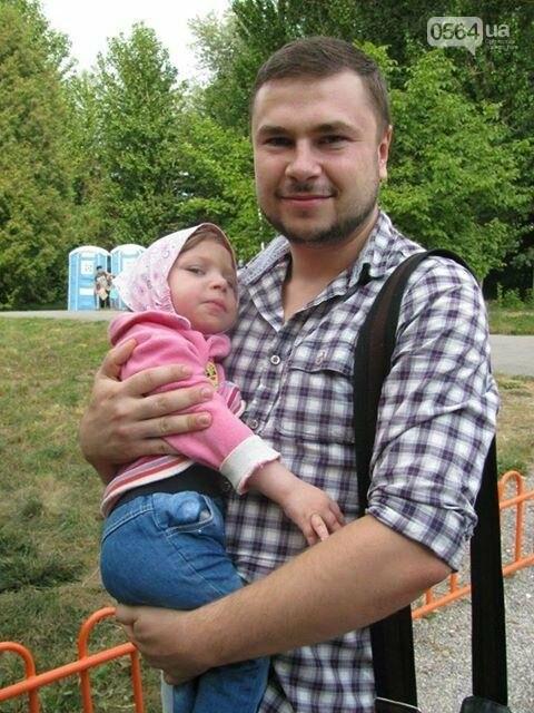 Криворожане, собиравшие крышечки, помогли одинокому отцу с больной дочерью (ФОТО), фото-1