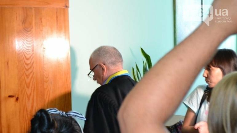 Инструктору, ранившему криворожского журналиста, суд определил 2 месяца ареста или 400 тысяч залога (ФОТО), фото-5