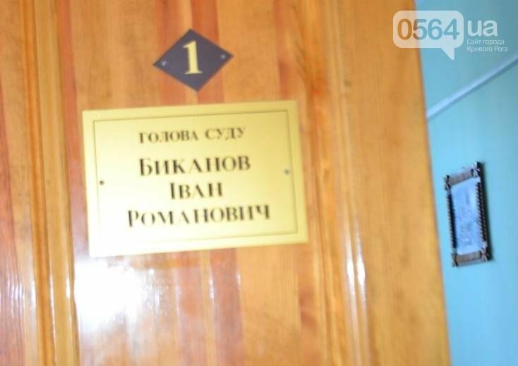 Инструктору, ранившему криворожского журналиста, суд определил 2 месяца ареста или 400 тысяч залога (ФОТО), фото-6
