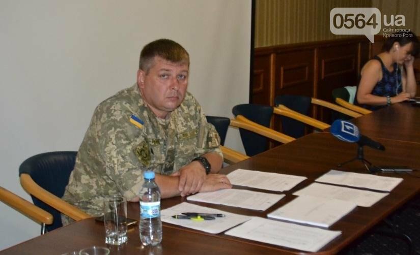 Участники пресс-конференции: Криворожская трагедия - сигнал об угрозе национальной безопасности Украины (ФОТО), фото-1