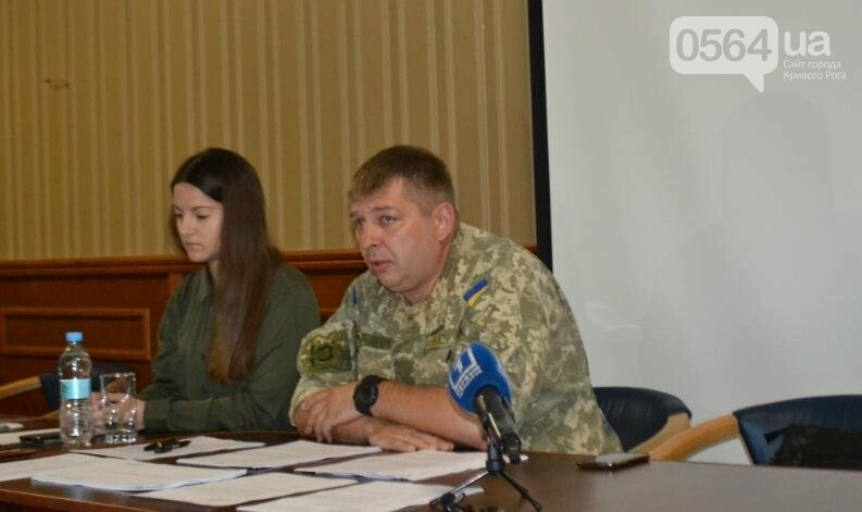 Участники пресс-конференции: Криворожская трагедия - сигнал об угрозе национальной безопасности Украины (ФОТО), фото-2