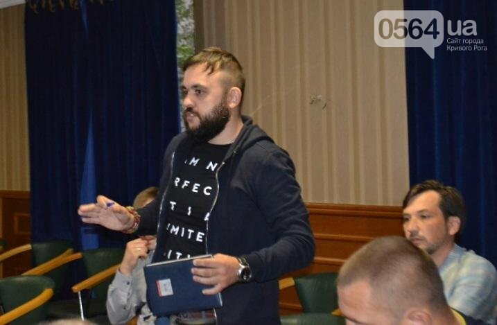 Участники пресс-конференции: Криворожская трагедия - сигнал об угрозе национальной безопасности Украины (ФОТО), фото-4