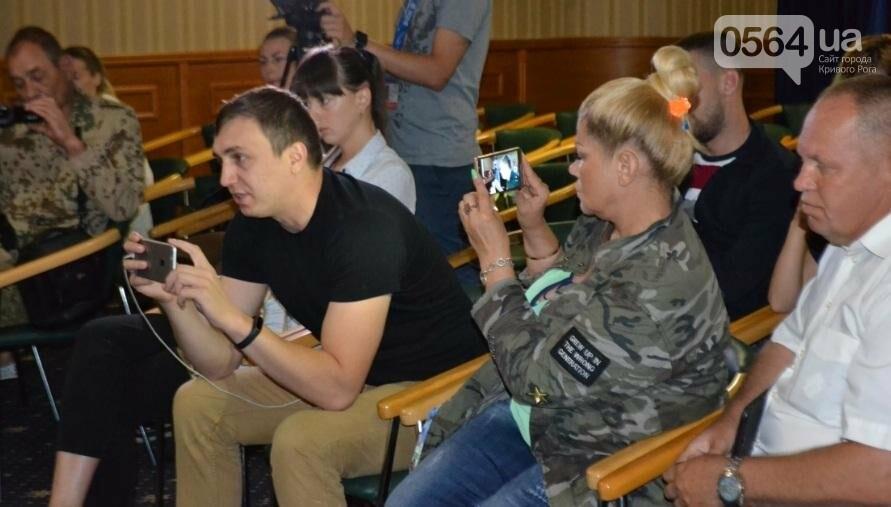 Участники пресс-конференции: Криворожская трагедия - сигнал об угрозе национальной безопасности Украины (ФОТО), фото-5
