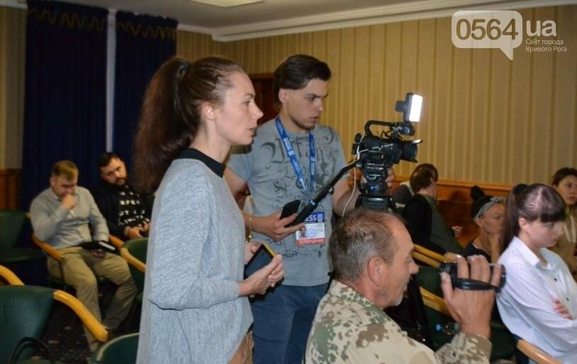 Участники пресс-конференции: Криворожская трагедия - сигнал об угрозе национальной безопасности Украины (ФОТО), фото-8