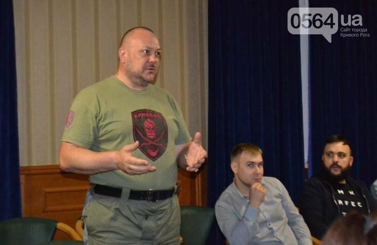 Участники пресс-конференции: Криворожская трагедия - сигнал об угрозе национальной безопасности Украины (ФОТО), фото-7