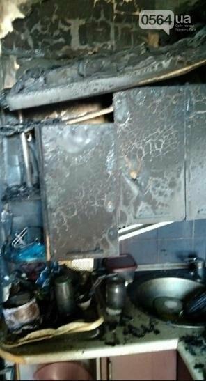 """Квартиры криворожан сгорели через год после установки """"Днепроблэнерго"""" новых счетчиков  (ФОТО), фото-1"""