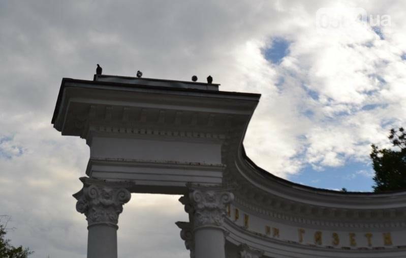 Кто выступал в выходные на проспекте Почтовом в Кривом Роге? (ФОТО), фото-6