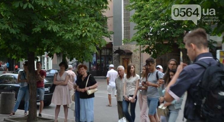 Кто выступал в выходные на проспекте Почтовом в Кривом Роге? (ФОТО), фото-11