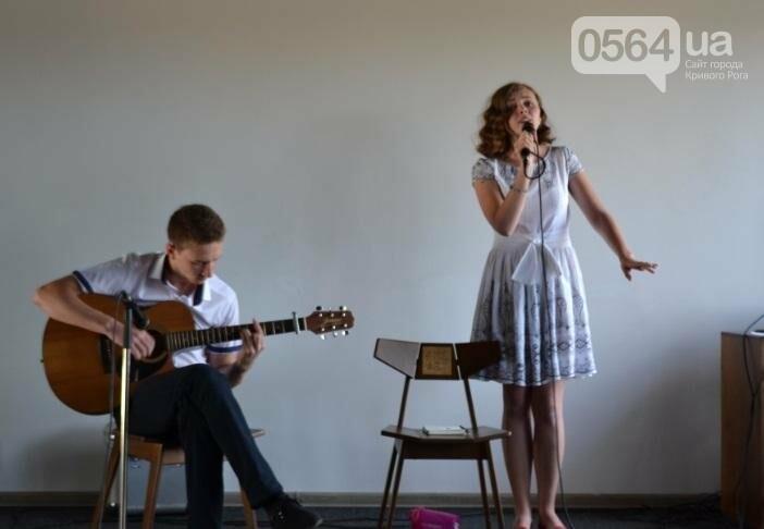 Кто выступал в выходные на проспекте Почтовом в Кривом Роге? (ФОТО), фото-1