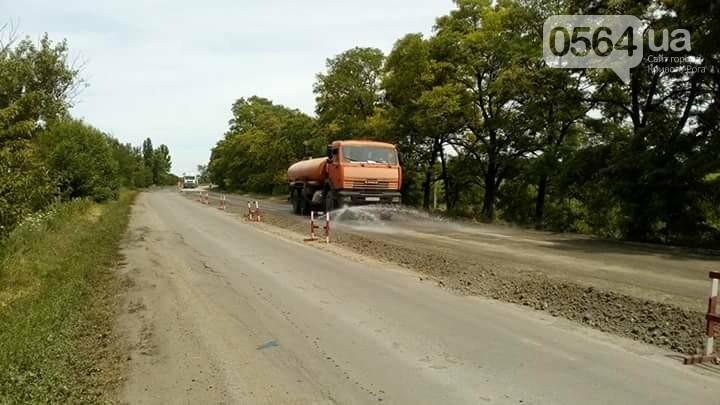 """Ремонт """"убитой"""" трассы Н-11, проходящей  через Кривой Рог, в полном разгаре (ФОТО), фото-1"""