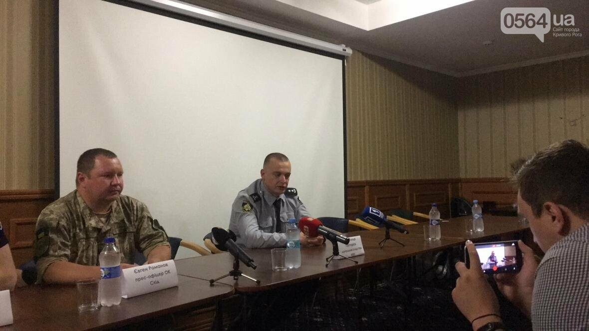 Оружие, из которого стреляли в криворожского журналиста, сначала закопали, а потом выдали полиции? (ФОТО), фото-1