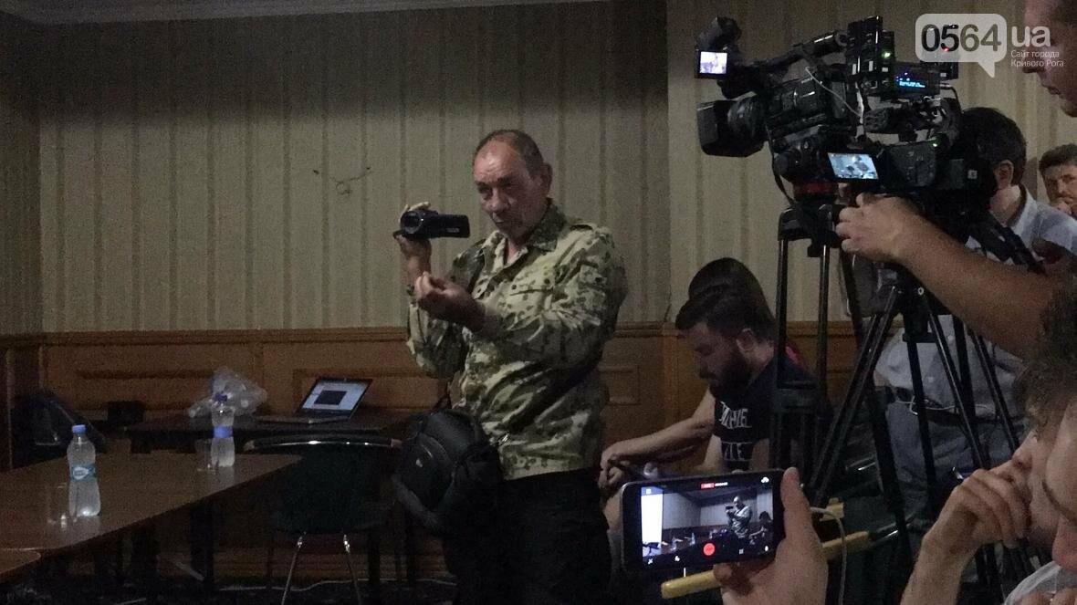 Оружие, из которого стреляли в криворожского журналиста, сначала закопали, а потом выдали полиции? (ФОТО), фото-4