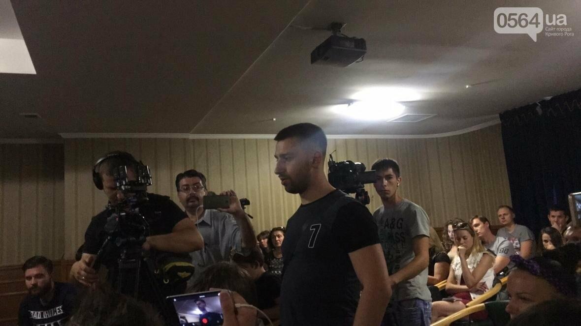 Оружие, из которого стреляли в криворожского журналиста, сначала закопали, а потом выдали полиции? (ФОТО), фото-3