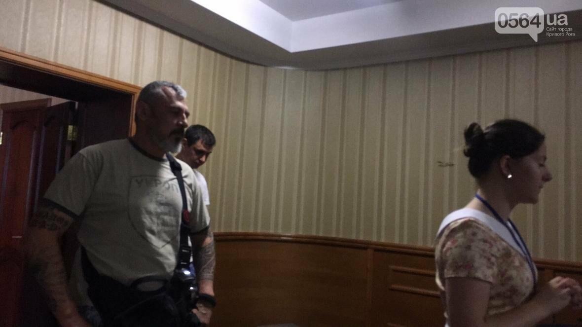 Оружие, из которого стреляли в криворожского журналиста, сначала закопали, а потом выдали полиции? (ФОТО), фото-9