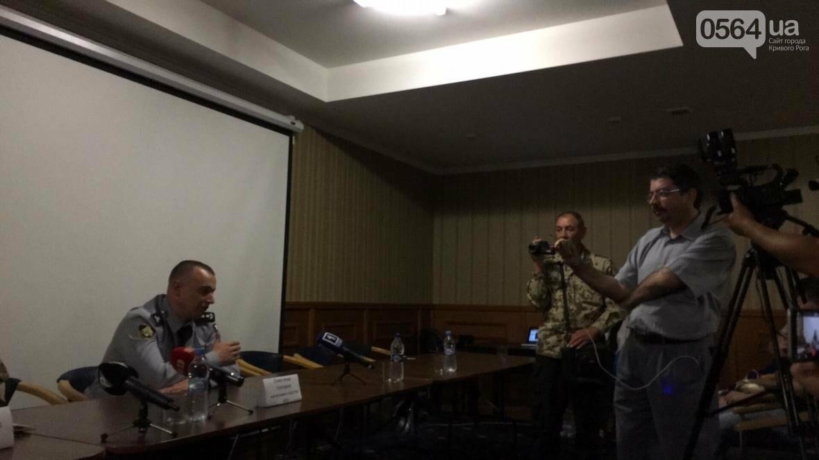 Оружие, из которого стреляли в криворожского журналиста, сначала закопали, а потом выдали полиции? (ФОТО), фото-6