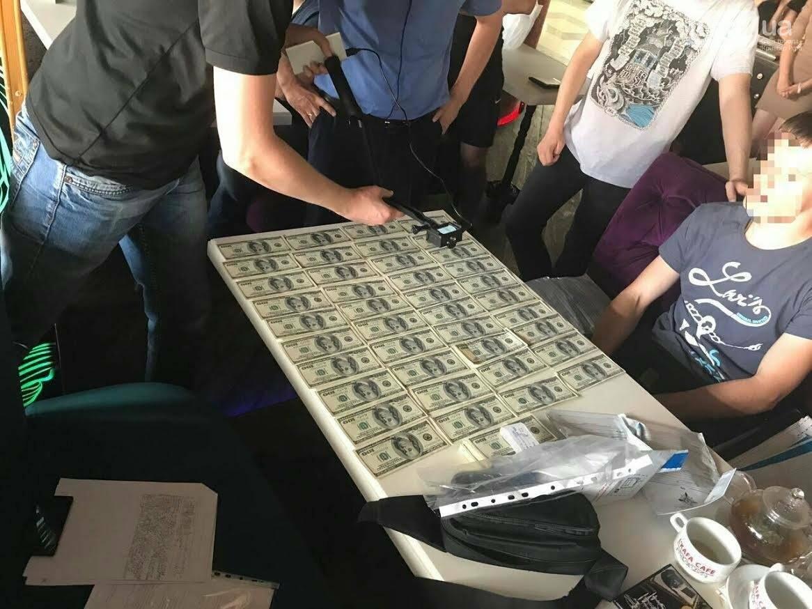 """Криворожанин обещал в столице """"решить"""" вопрос с судьями ВССУ за 50 тысяч долларов  (ФОТО), фото-1"""