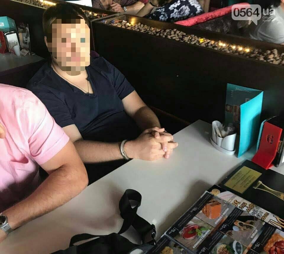 """Криворожанин обещал в столице """"решить"""" вопрос с судьями ВССУ за 50 тысяч долларов  (ФОТО), фото-3"""