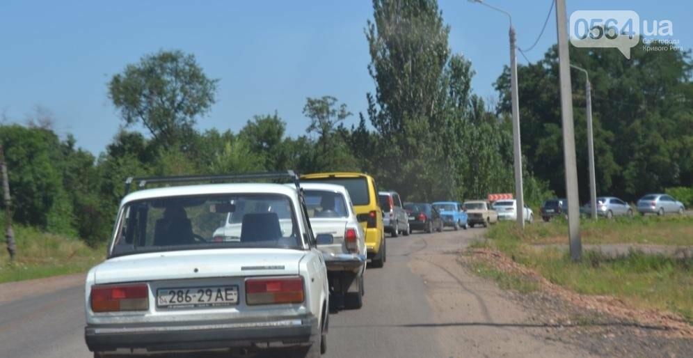"""Чтобы попасть на """"Артем"""", криворожским автомобилистам надо запастись временем и терпением (ФОТО), фото-3"""