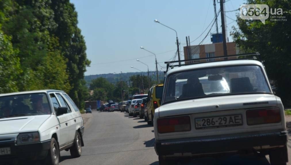 """Чтобы попасть на """"Артем"""", криворожским автомобилистам надо запастись временем и терпением (ФОТО), фото-5"""
