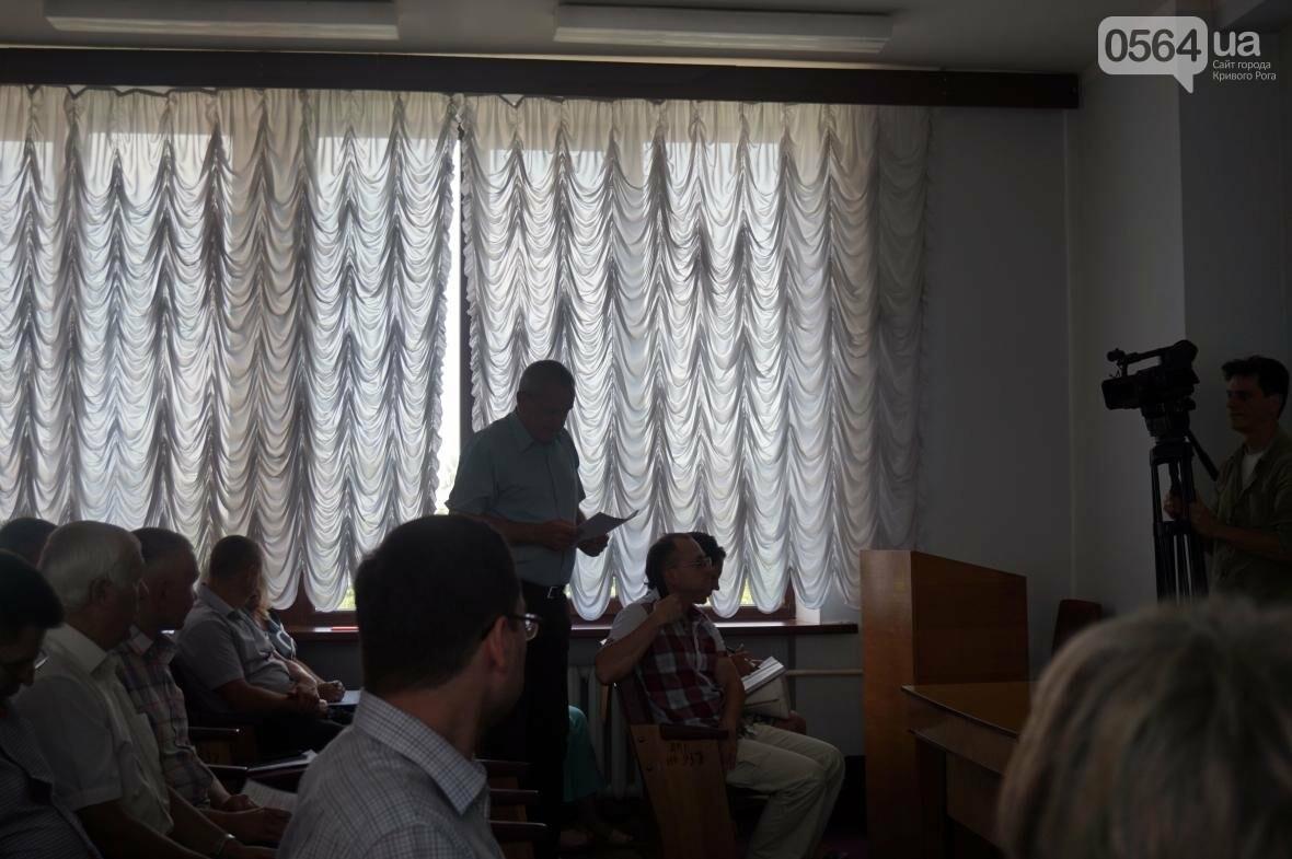 """Криворожские """"тепловики"""" рассказали, как готовятся к зиме (ФОТО), фото-6"""