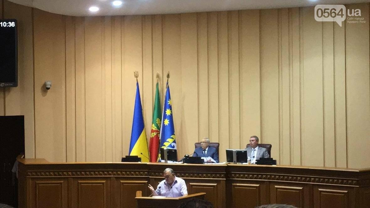 Криворожский горсовет установил для АМКР ставку земельного налога выше, чем для предприятий Ахметова, фото-1