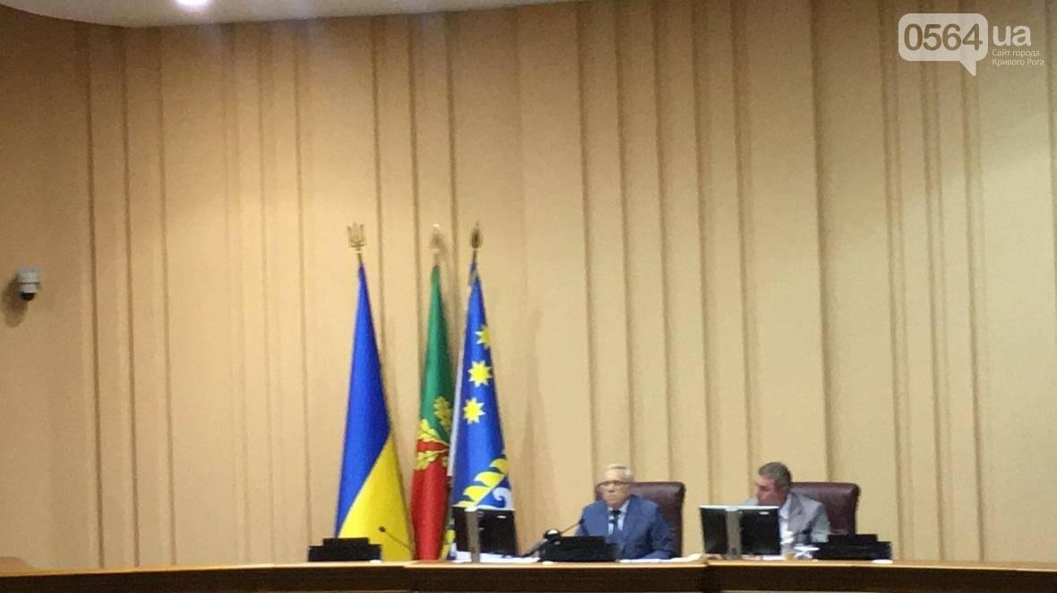 Криворожский горсовет установил для АМКР ставку земельного налога выше, чем для предприятий Ахметова, фото-2