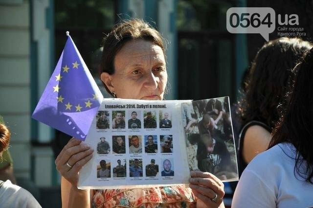 """Матери и жены находящихся в плену криворожан пикетируют саммит """"Украина - ЕС"""" (ФОТО, ВИДЕО), фото-6"""