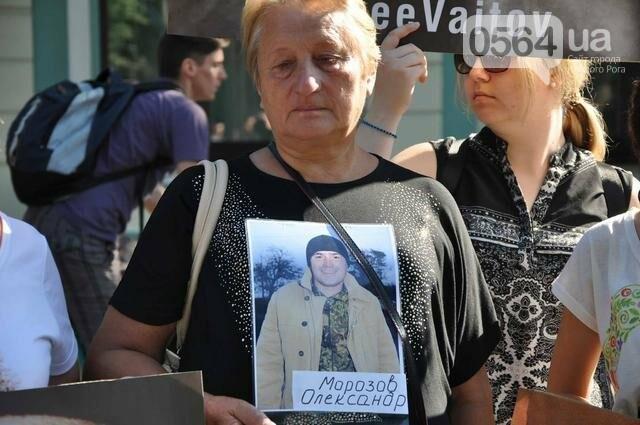 """Матери и жены находящихся в плену криворожан пикетируют саммит """"Украина - ЕС"""" (ФОТО, ВИДЕО), фото-7"""