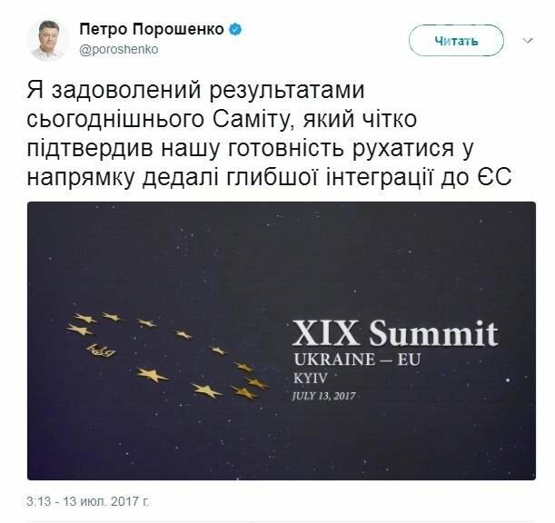 "Президент Порошенко доволен результатами саммита ""Украина - ЕС"" (ВИДЕО), фото-1"