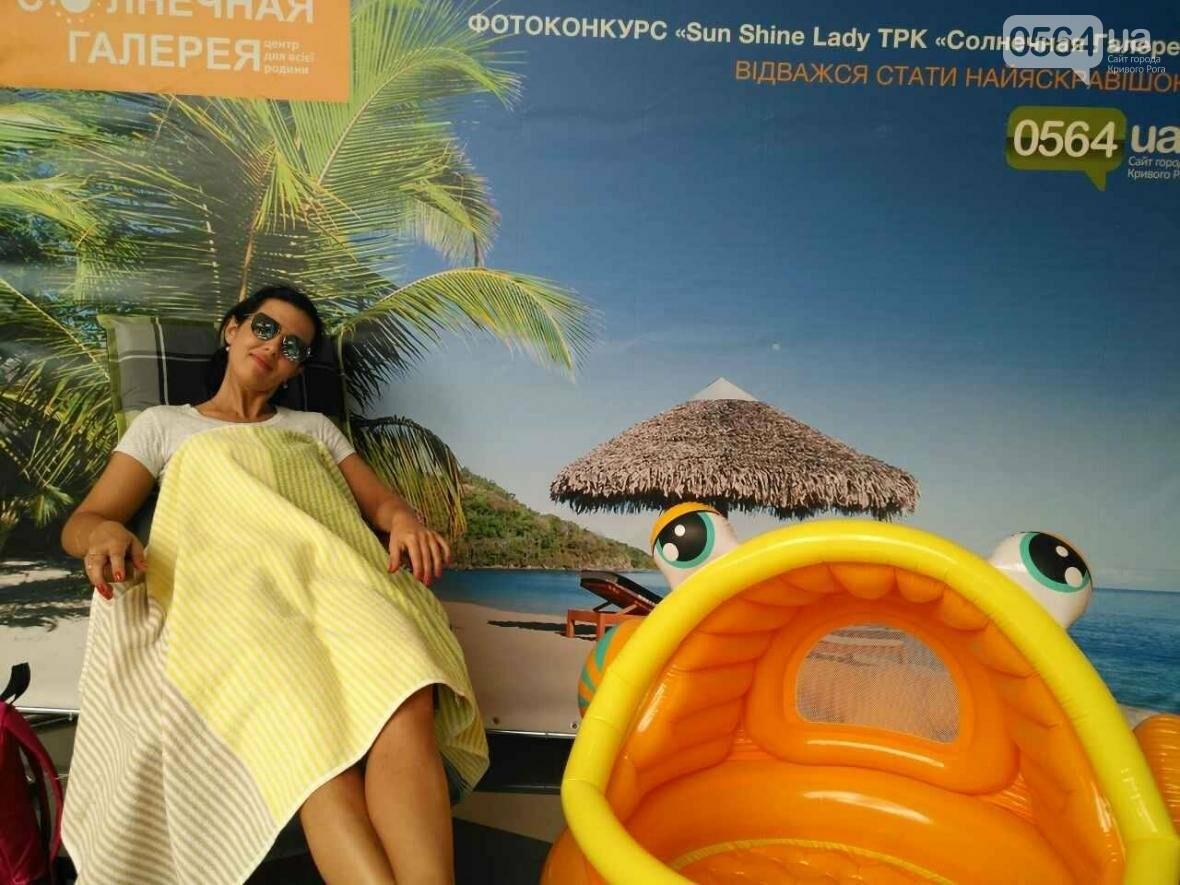 """Стать """"Sun shine lady"""" на ходу: Криворожанка попытала счастья по пути к фудкорту в """"Солнечной галерее"""" (ФОТО), фото-1"""