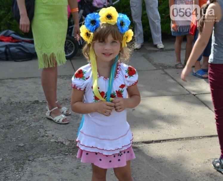 В Кривом Роге отмечают День металлургов и горняков (ФОТО), фото-10