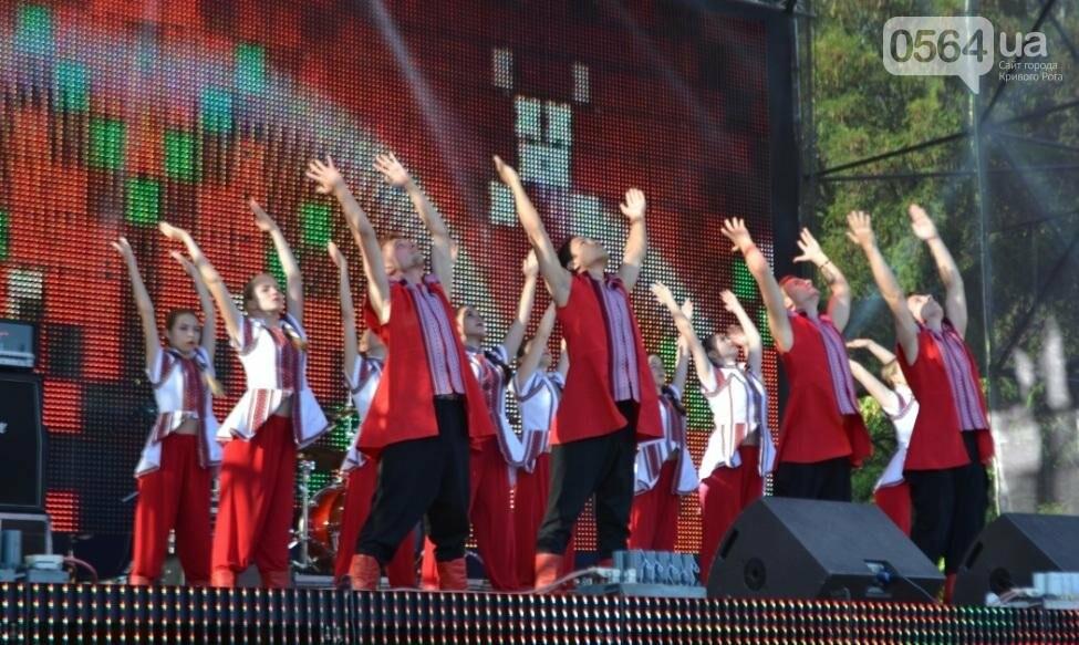 В Кривом Роге отмечают День металлургов и горняков (ФОТО), фото-1