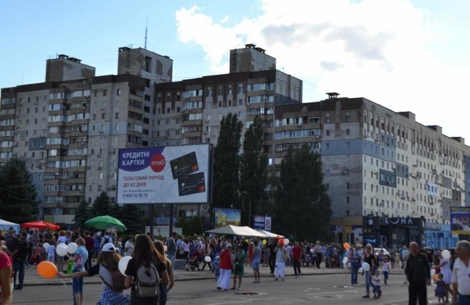 В Кривом Роге отмечают День металлургов и горняков (ФОТО), фото-16