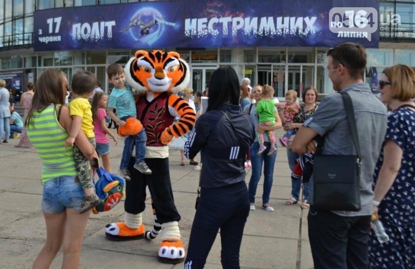 В Кривом Роге отмечают День металлургов и горняков (ФОТО), фото-4