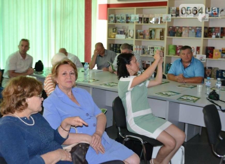 Криворожские центры бесплатной правовой помощи отчитались о своей работе (ФОТО), фото-6