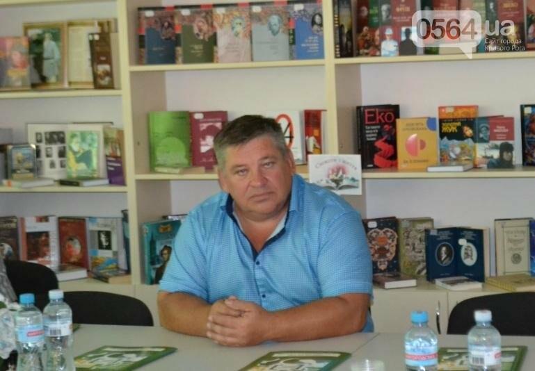 Криворожские центры бесплатной правовой помощи отчитались о своей работе (ФОТО), фото-3