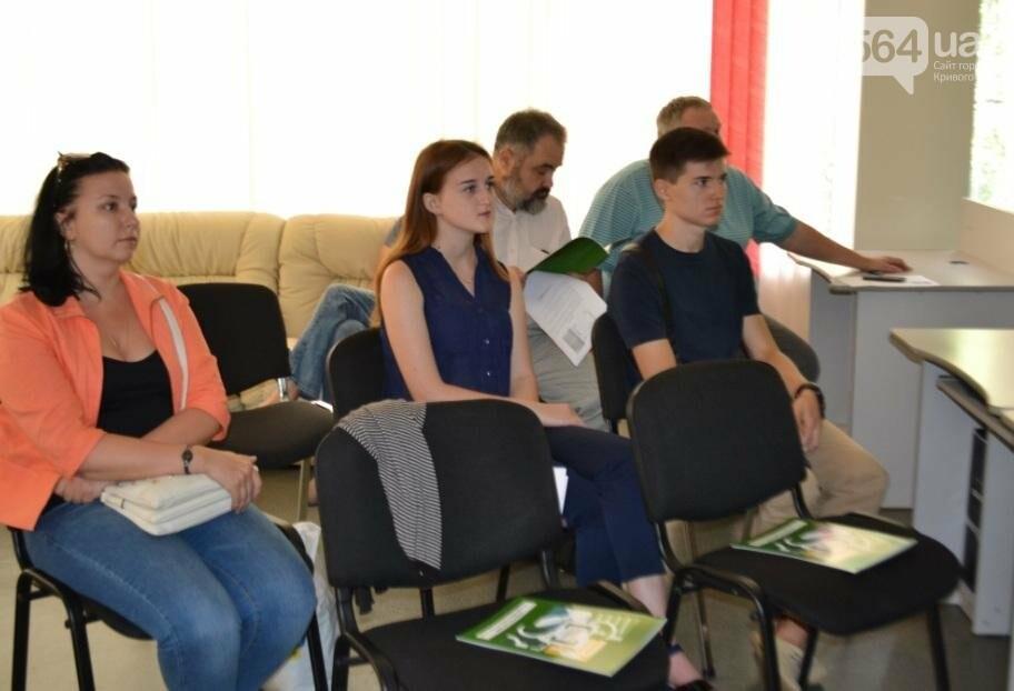 Криворожские центры бесплатной правовой помощи отчитались о своей работе (ФОТО), фото-4