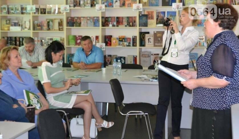 Криворожские центры бесплатной правовой помощи отчитались о своей работе (ФОТО), фото-7